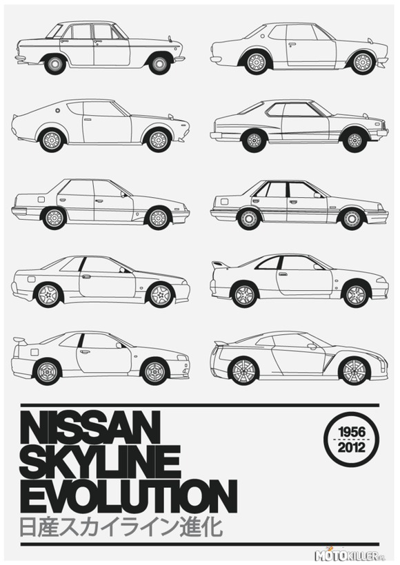 391953973802237958 likewise 3878 How Do You Draw A Nissan Skyline further Infiniti Car Logo Pictures in addition Mercury Car Logo Pictures as well R34 Wiring Diagram. on 2013 nissan skyline gtr